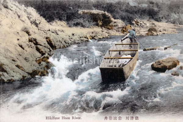 70518-0038 - Hozugawa Kudari