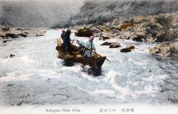 70518-0040 - Hozugawa Kudari