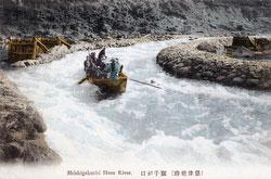 70518-0041 - Hozugawa Kudari