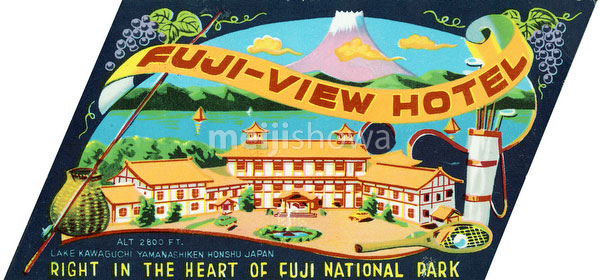 70522-0002 - Fuji-View Hotel Label