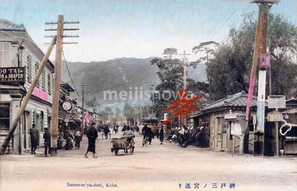 70531-0009 - Sannomiya