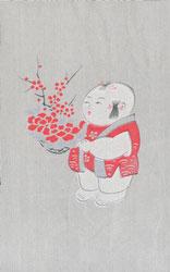 70601-0002 - Haori Textile