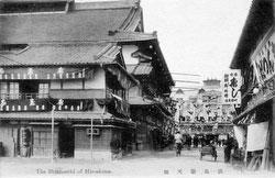 70116-0004 - Shintenchi