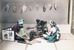 70601-0014 - Tobacco Makers