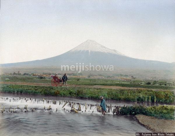 70602-0006 - Mount Fuji