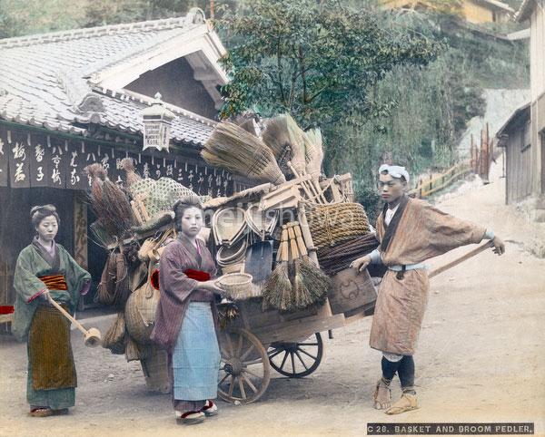 70602-0011 - Basket & Broom Vendor