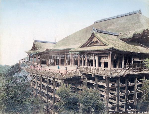 70602-0014 - Kiyomizudera Temple