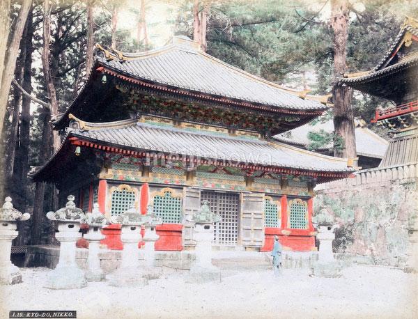 70604-0002 - Nikko Toshogu
