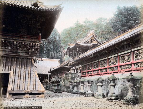70604-0004 - Yomeimon Gate