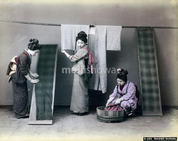 70604-0013 - Women Washing