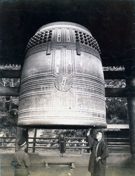 70604-0014 - Chion-in Bell
