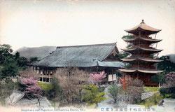 70612-0006 - Itsukushima Shrine