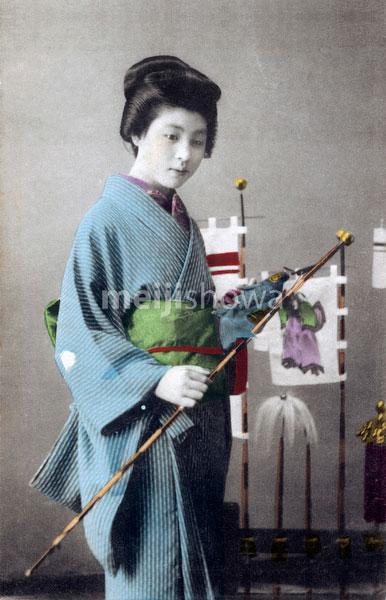 70612-0010 - Woman with Koinobori