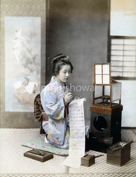 70614-0004 - Woman Writing