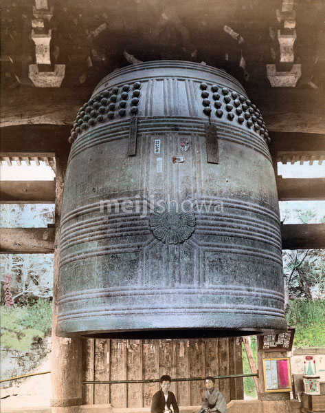 70618-0002 - Chion-in Bell