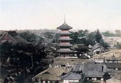 70618-0005 - View of Nagoya