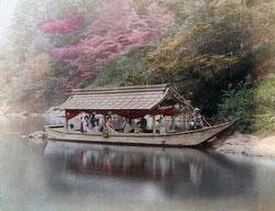 70618-0010 - Pleasure Boat