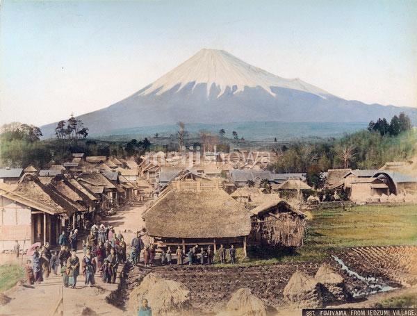70621-0010 - Mount Fuji