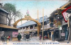 70621-0013 - Yoshiwara Gate