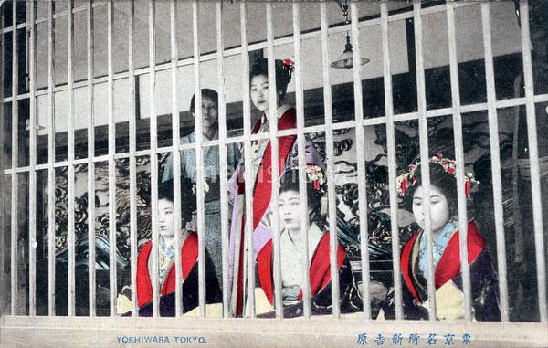 70710-0006 - Yoshiwara Prostitutes