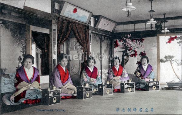 70710-0007 - Yoshiwara Prostitutes