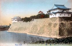 70710-0009 - Osaka Castle