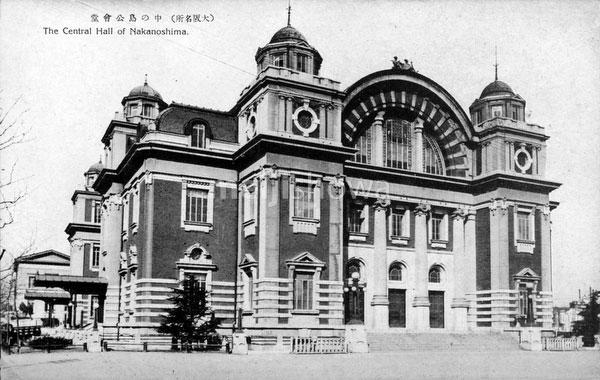 70710-0010 - Osaka Central Public Hall