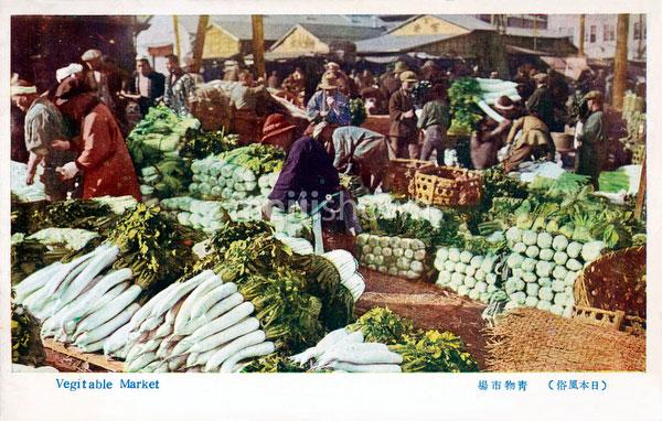 70710-0013 - Vegetable Market