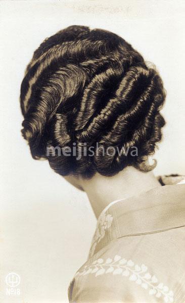 70802-0005 - Modern Hairstyle