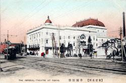 70122-0009 - Imperial Theatre