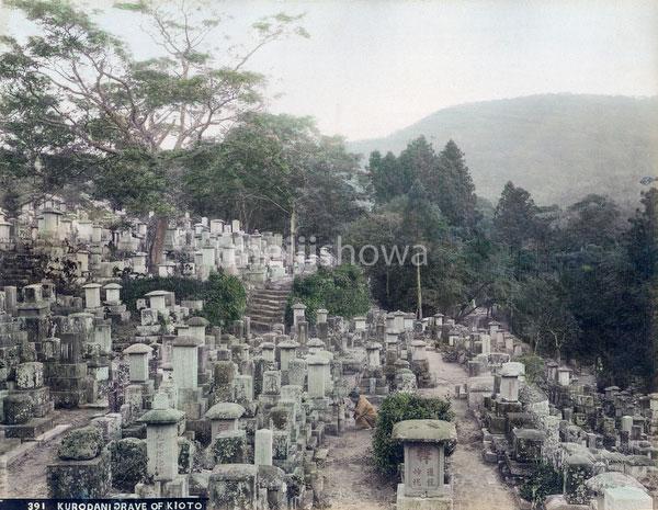 70802-0012 - Kurodani Graveyard