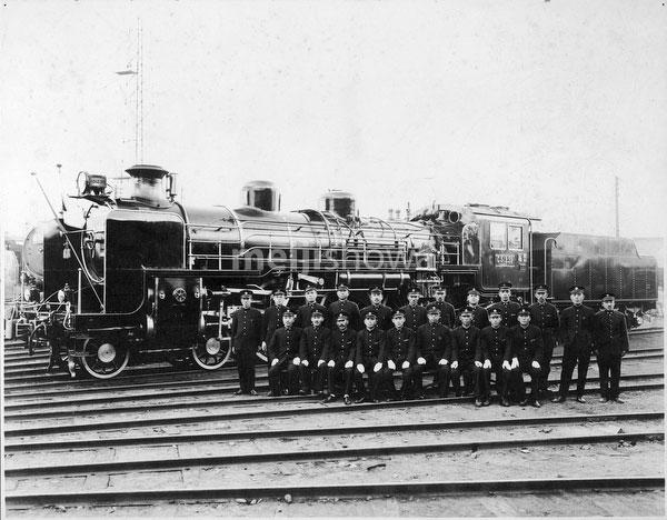 70802-0017 - C51-239 Royal Engine