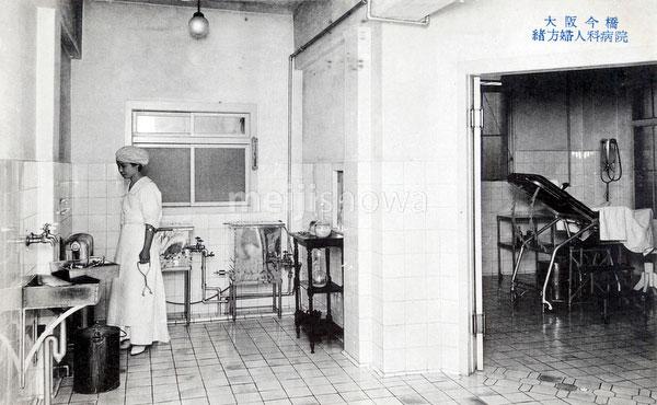 70806-0002 - Ogata Hospital