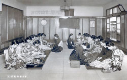 70806-0003 - Japanese Dressmaking