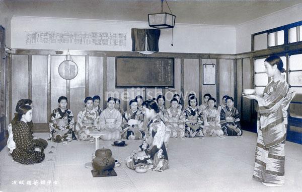 70806-0004 - Tea Ceremony