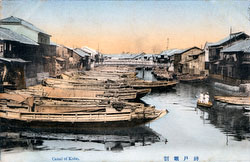 70122-0010 - Kobe Canal