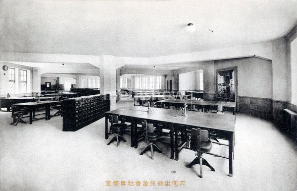 70806-0006 - Office Interior