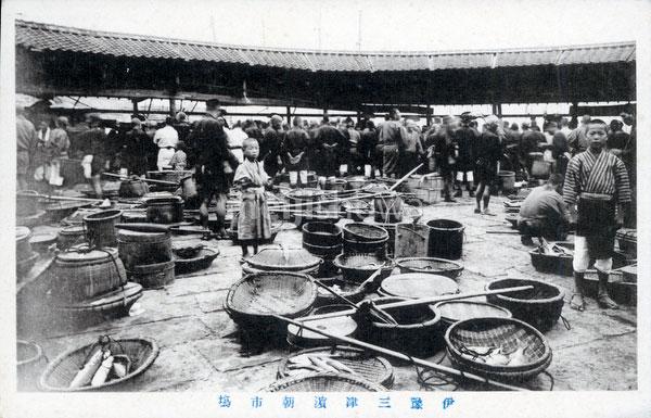 70806-0007 - Iyo Fish Market