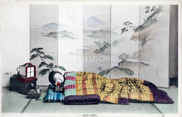 70807-0012 - Woman Sleeping