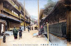 70808-0001 - Maruyama Brothels