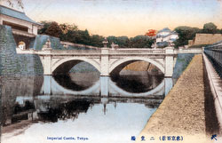 70808-0002 - Nijubashi Bridge