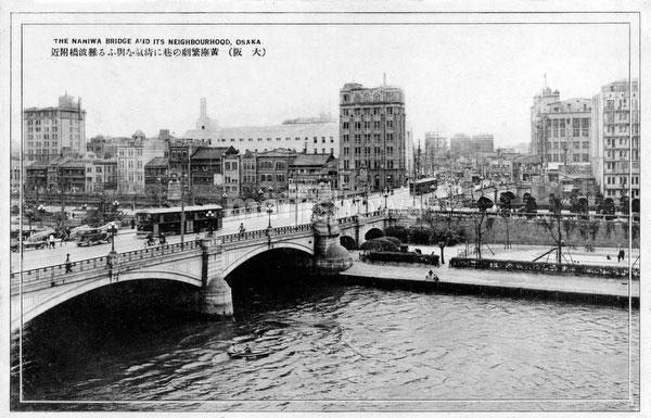 70122-0013 - Naniwa Bridge
