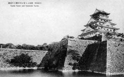 70808-0005 - Osaka Castle