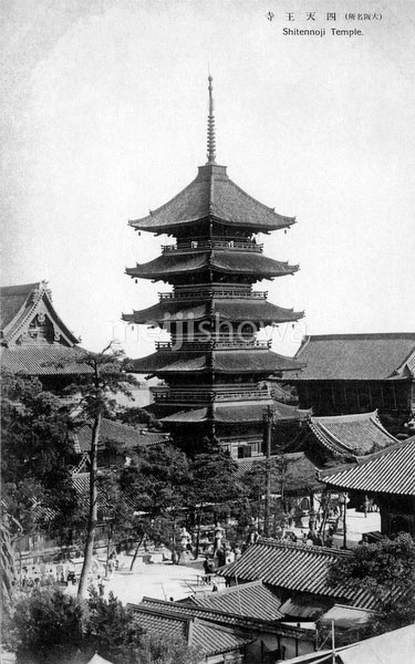 70808-0009 - Shitennoji Temple