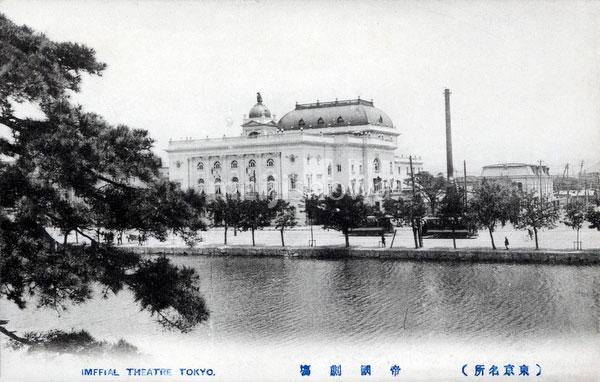 70809-0006 - Imperial Theatre