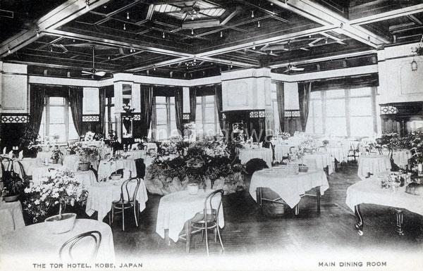 70809-0013 - Tor Hotel Dining Room