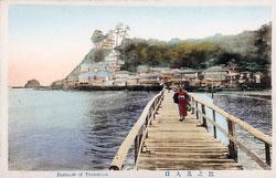 70821-0001 - Enoshima Bridge