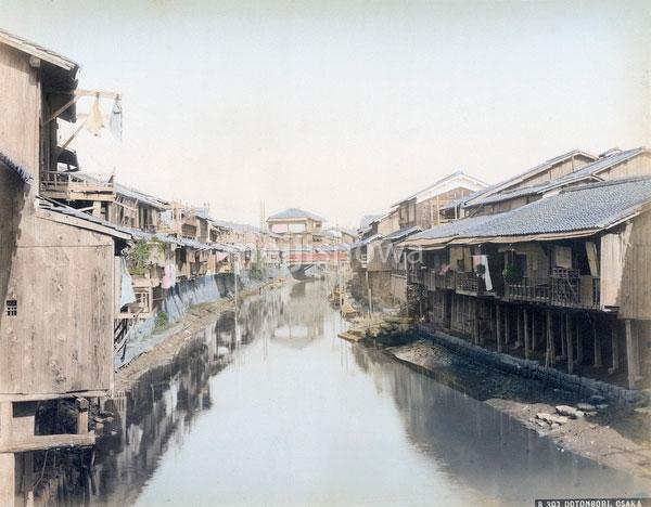 70822-0002 - Osaka Canal