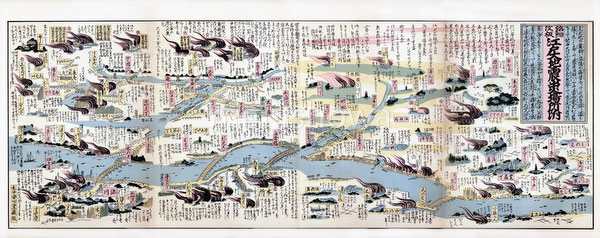 70822-0021 - Ansei Edo Earthquake