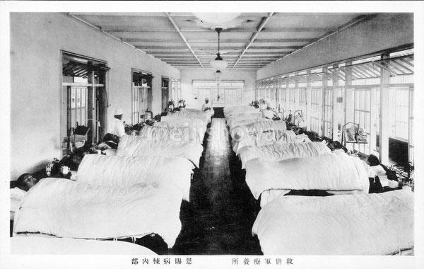 71006-0010 - Army Sanatorium